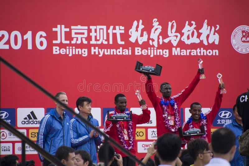 Maratón 2016 de Pekín fotos de archivo libres de regalías