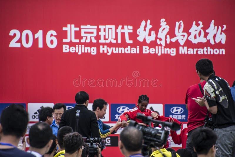 Maratón 2016 de Pekín imágenes de archivo libres de regalías