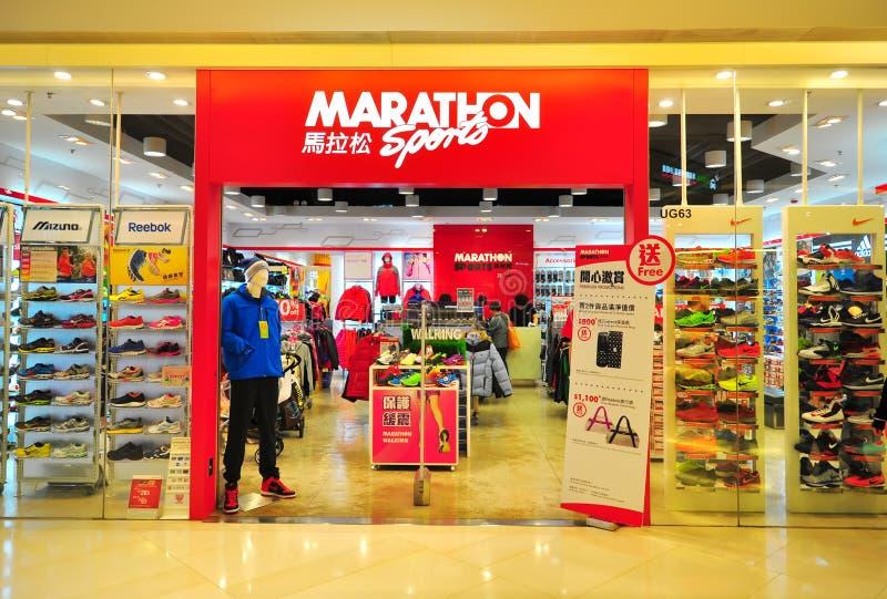 A maratona ostenta a loja, Hong Kong fotografia de stock royalty free