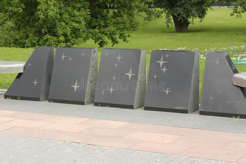 Marble plate with stars at the Alley of Cosmonauts in Moscow. Marble plate with stars at the Alley of Cosmonauts. Moscow stock images
