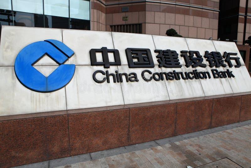 Marca registrada de China Construction Bank imagens de stock