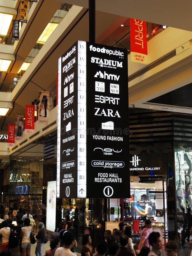 Marcas de fábrica famosas en Singapur imagen de archivo