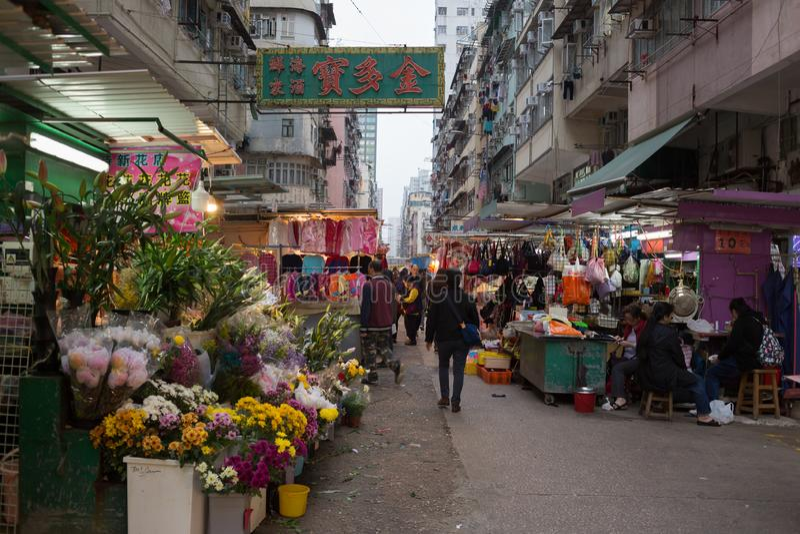 Marché chinois dans Kowloon, Hong Kong photos libres de droits