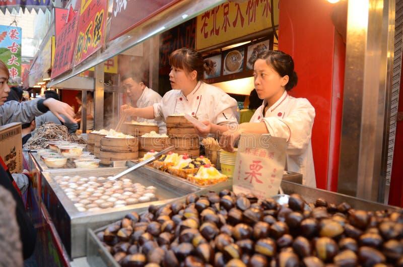 Marché de casse-croûte de rue de Pékin photos libres de droits