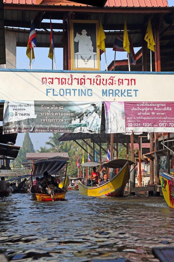 Marché de flottement à Pattaya au royaume de Thaïlande image libre de droits