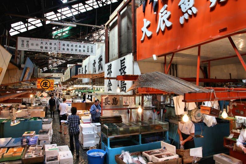 Marché de fruits de mer de Tokyo image libre de droits