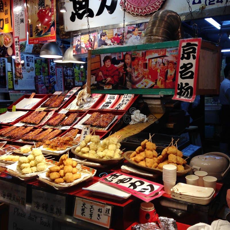Marché de Nishiki image libre de droits