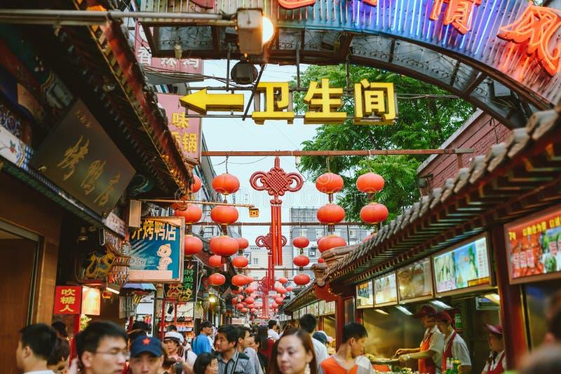 Marché de nourriture de nuit dans Pékin, Chine photos libres de droits