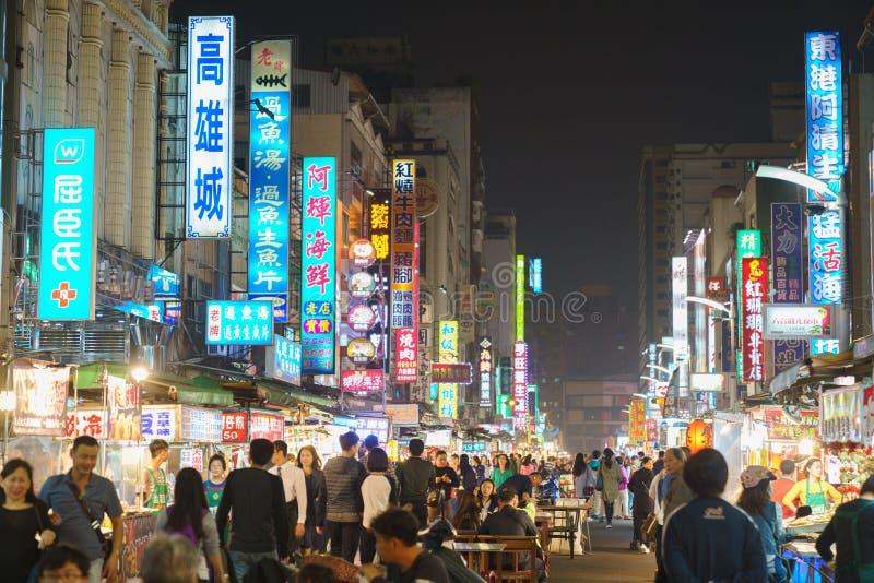 Marché de nuit de Liuhe à Kaohsiung photographie stock libre de droits