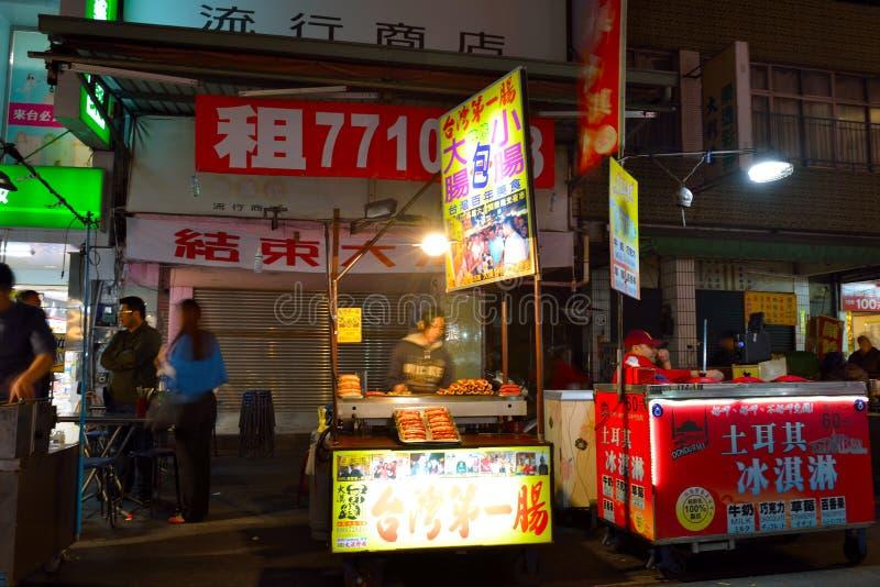 Marché de nuit de Liuhe photographie stock libre de droits