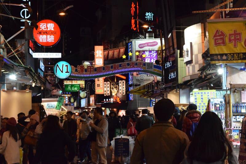 Marché de nuit de Taiwan photo libre de droits