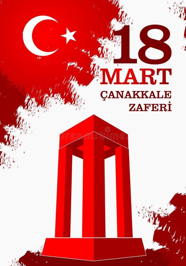Marché du zaferi 18 de Canakkale Traduction : Vacances nationales turques de jour du 18 mars 1915 la victoire de Canakkale de tab illustration stock