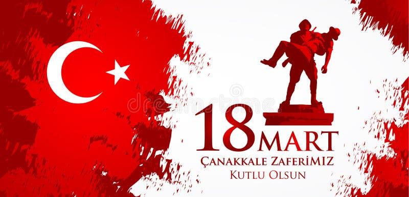 Marché du zaferi 18 de Canakkale Traduction : Vacances nationales turques de jour du 18 mars 1915 la victoire de Canakkale de tab illustration libre de droits