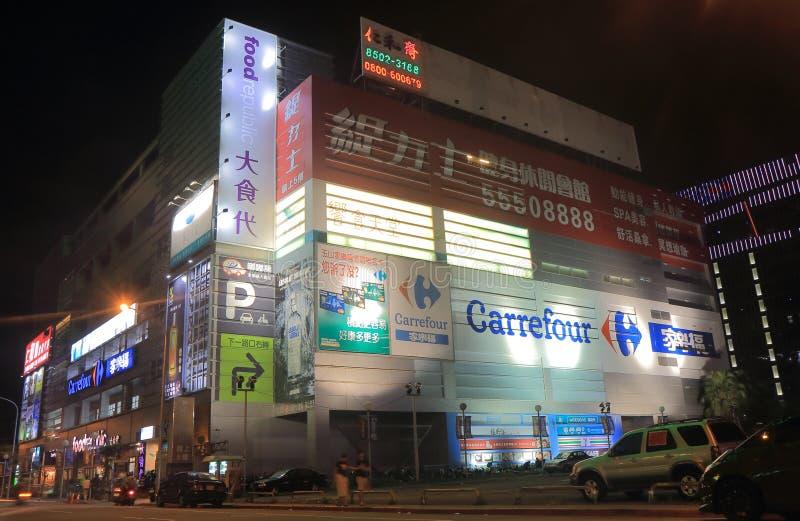 Marché hyper Taïpeh Taïwan de Carrefour photos libres de droits