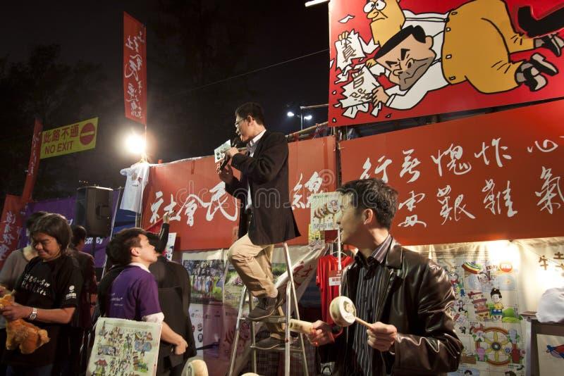 Marché lunaire de fleur d'an neuf à Hong Kong photographie stock