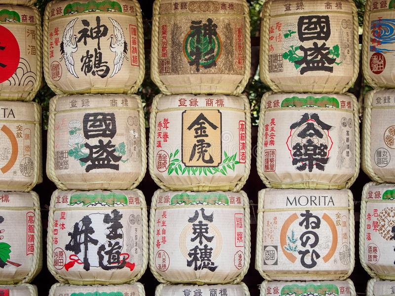 Kazaridaru sake barrel offerings, Atsuta Shrine, Nagoya, Japan royalty free stock photography