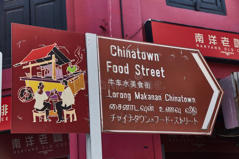 19 march, 2019 - Singapore. Road sign to the street with food. Singapore, Chinatown. royalty free stock image