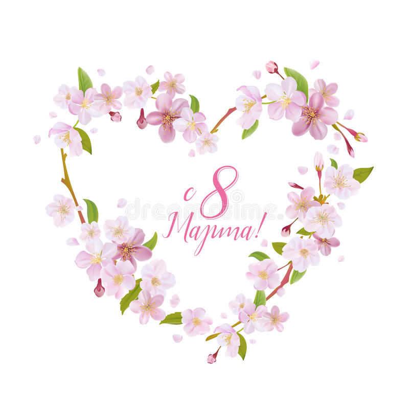 8 March - Women's Day Greeting Card royalty free illustration