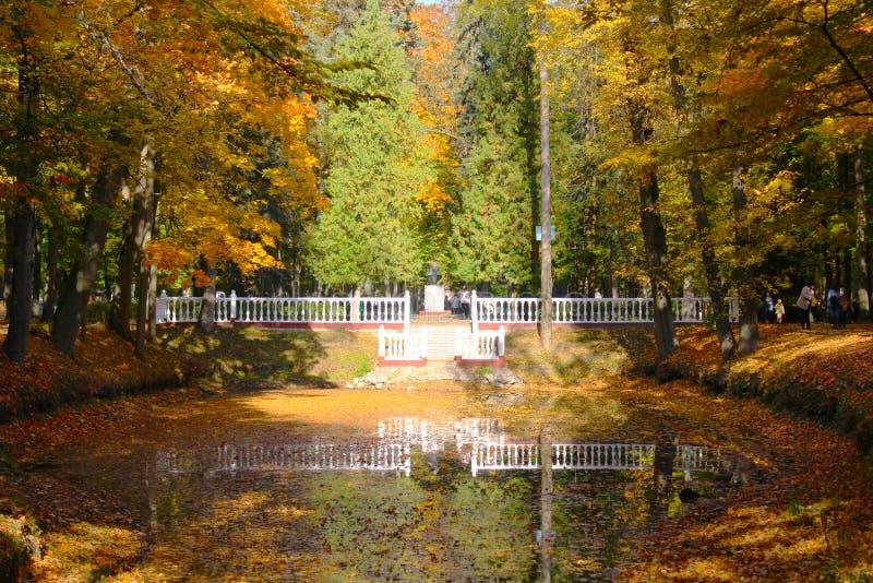 Marche en stationnement d'automne Le Belarus, Kobrin photo stock