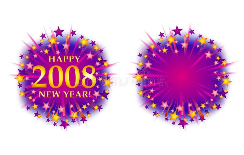 Marchio 2 dei fuochi d'artificio di nuovo anno felice 2008 illustrazione vettoriale