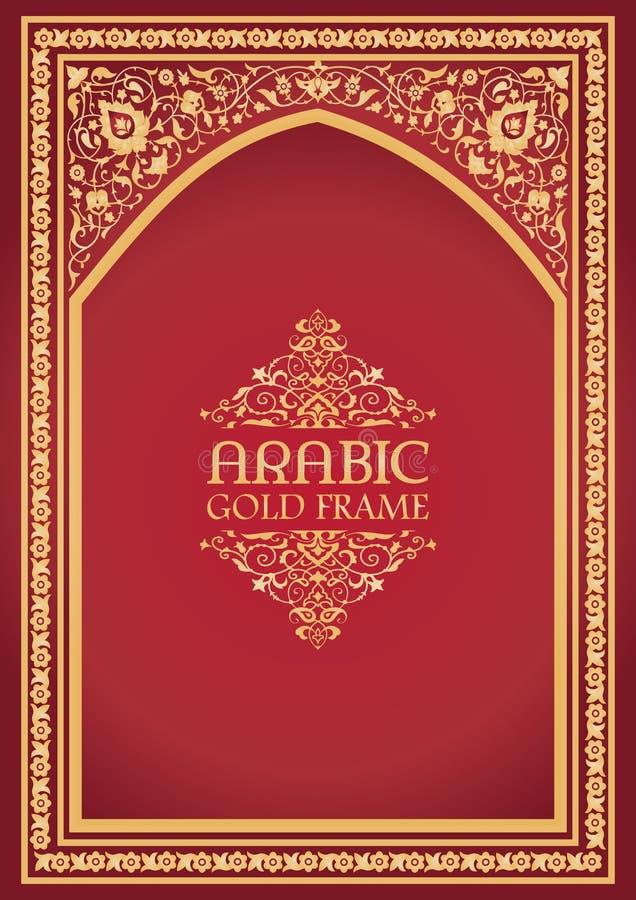 Marco árabe en rojo y oro libre illustration