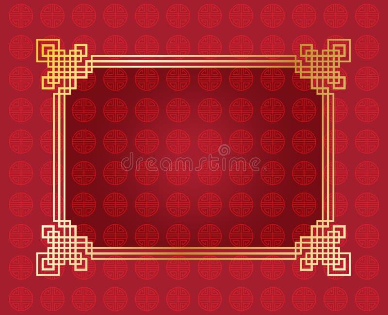 Marco chino 2 del Año Nuevo stock de ilustración