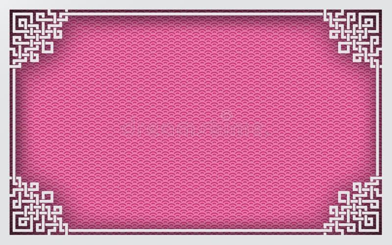Marco chino del rectángulo en el fondo oriental del modelo rosado para la decoración de la tarjeta de felicitación stock de ilustración