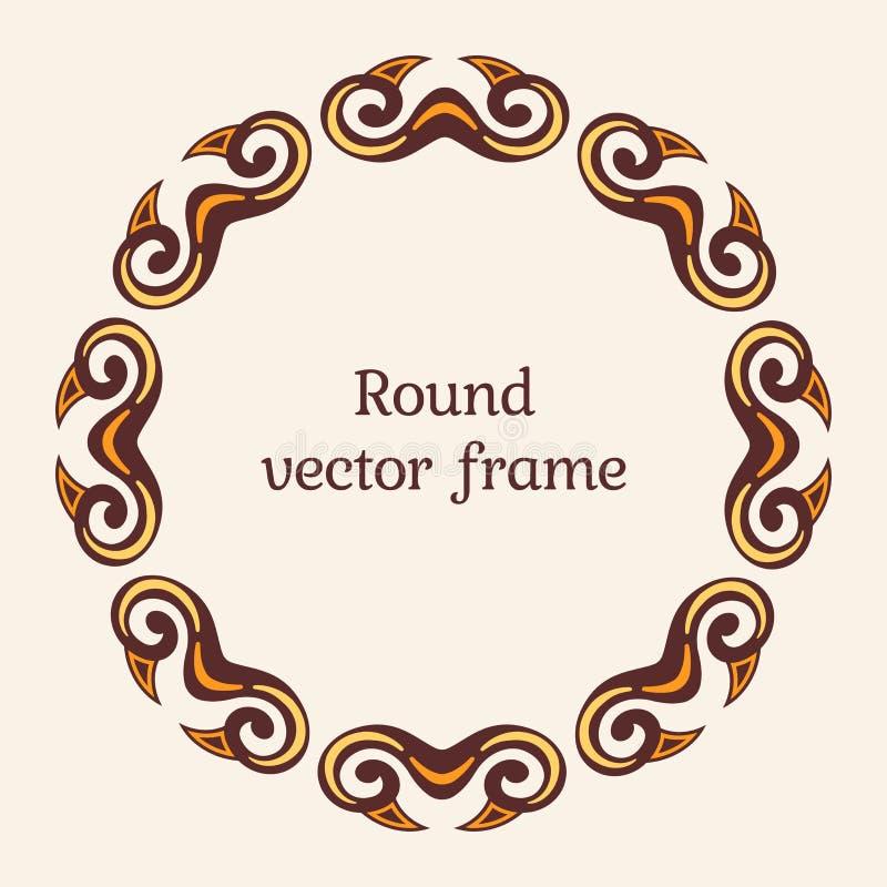 Marco de lujo elegante ilustración del vector