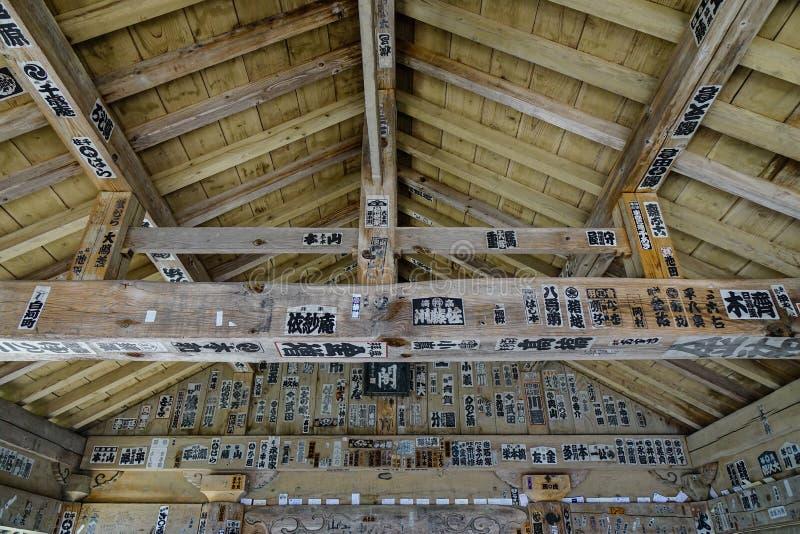 Marco de madera de la casa tradicional japonesa foto de archivo libre de regalías