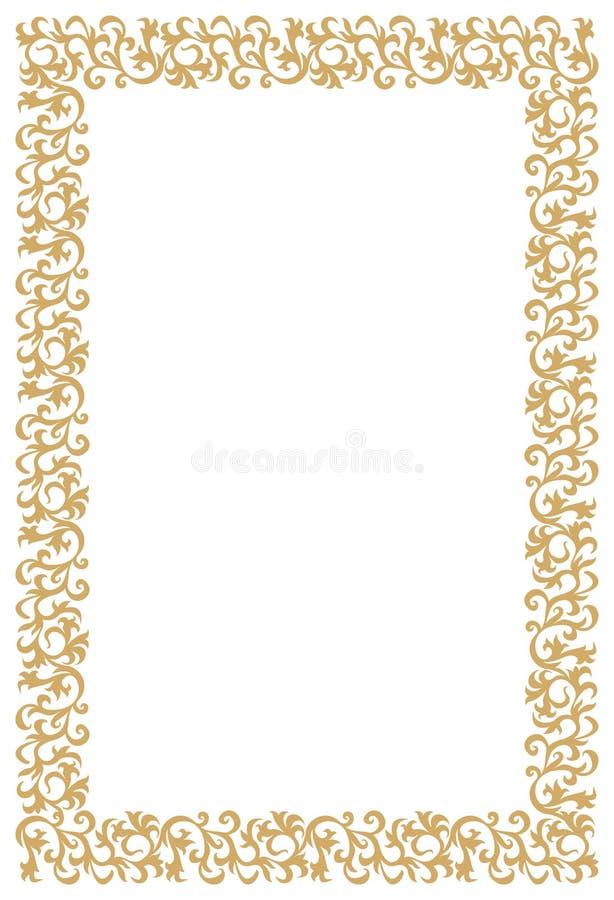 Marco de oro del diploma o del certificado ilustración del vector