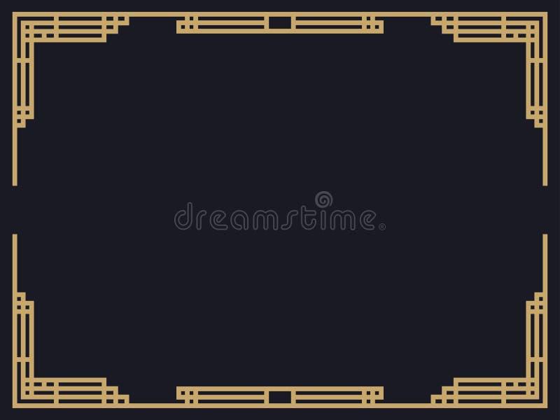Marco del art déco Frontera linear del vintage Diseñe una plantilla para las invitaciones, los prospectos y las tarjetas de felic ilustración del vector