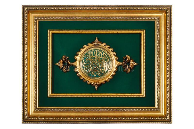 Marco del oro y escritura isl?mica fotos de archivo libres de regalías
