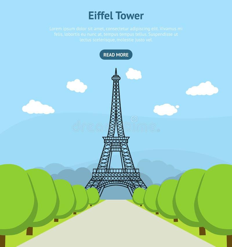 Marco famoso da torre Eiffel dos desenhos animados do cartaz do cartão de Paris Vetor ilustração do vetor