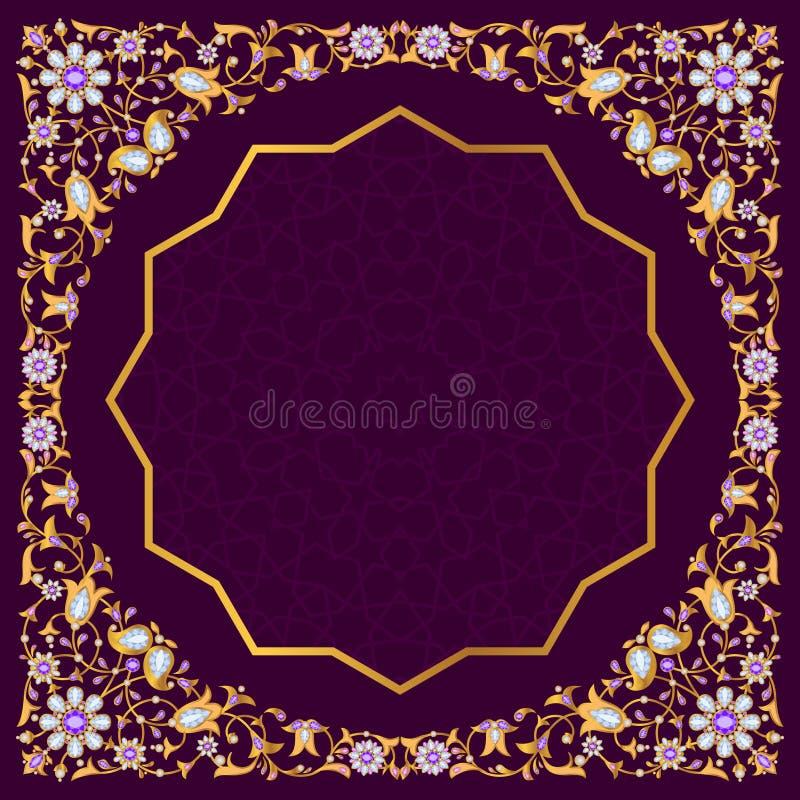Marco floral adornado en estilo árabe libre illustration