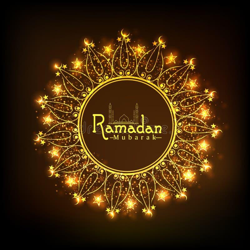 Marco floral de oro para el mes santo, celebración de Ramadan Kareem ilustración del vector