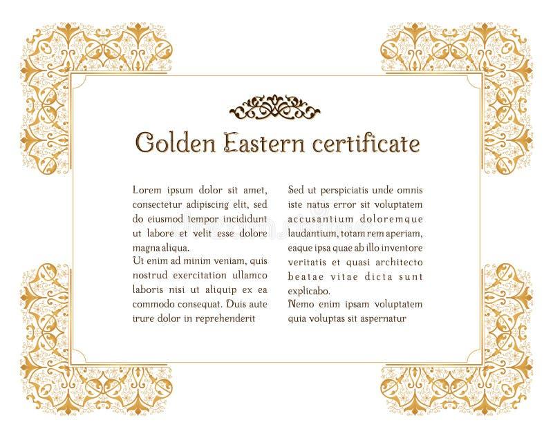 Marco horizontal del vintage del este del oro Elementos de oro islámicos del vector para la plantilla del diseño de la decoración ilustración del vector