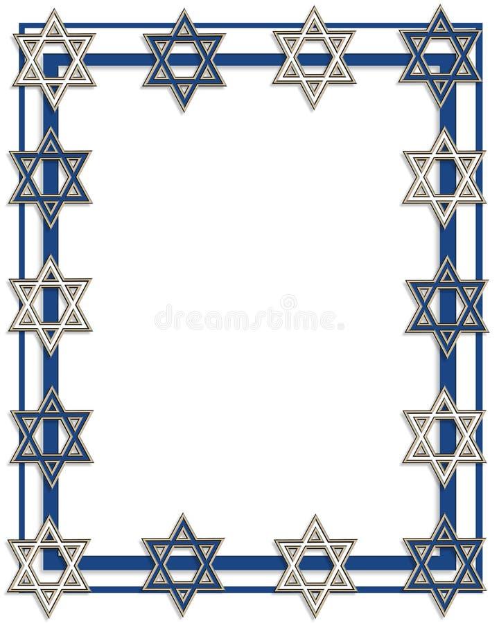 Marco o frontera judío de la estrella libre illustration