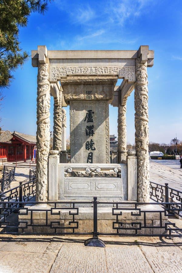 Marco Polo-brug het wanping in Peking stock foto's
