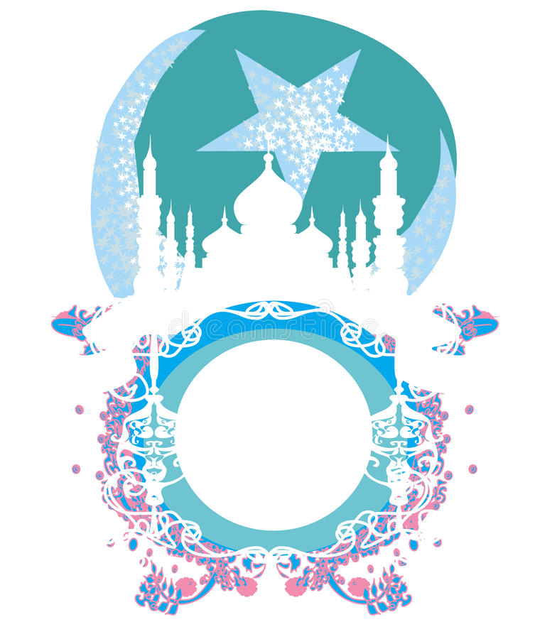Marco religioso abstracto - Ramadan Kareem Design libre illustration
