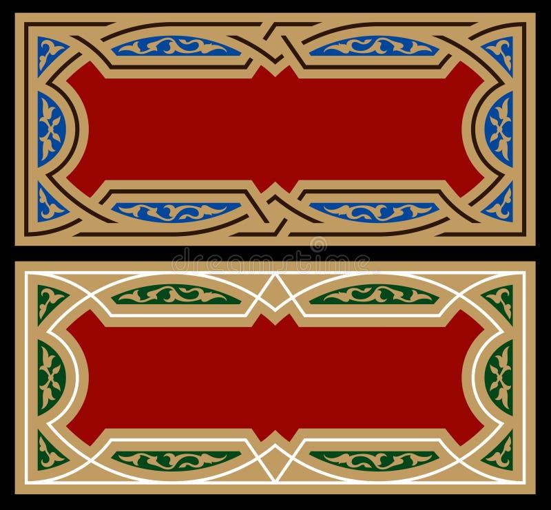 Download Marcos de Deylam fijados ilustración del vector. Ilustración de mosaico - 64207715