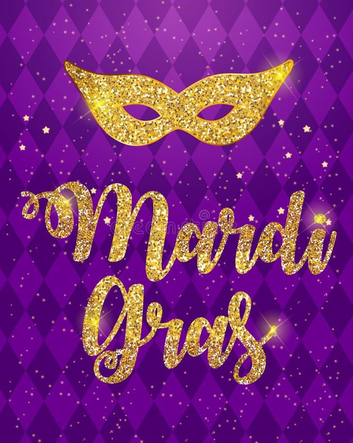 Mardi Gras Brochure Template Cartão Backround da celebração Ilustração de Vecor ilustração royalty free