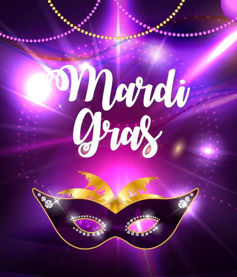Mardi Gras Brochure Template De Kaart van de vieringsgroet Backround vector illustratie