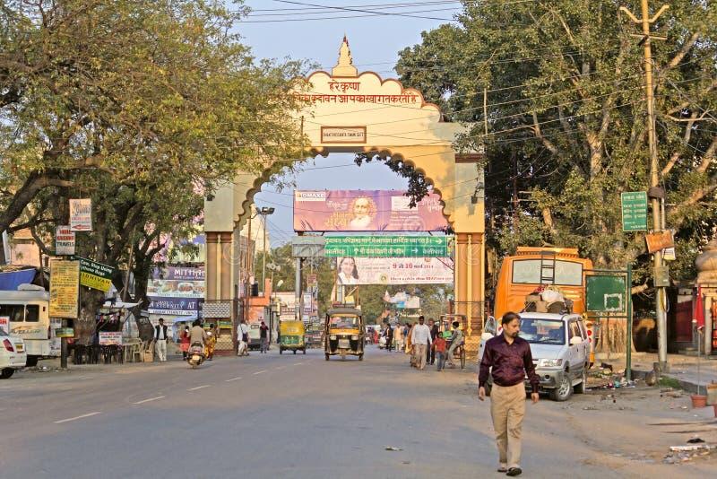 Marg do Swami de Bhaktivedanta imagem de stock