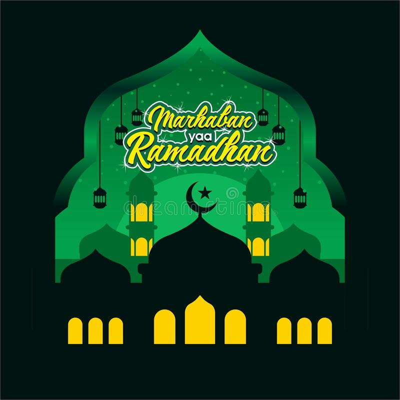 Marhaban Yaa Ramadhan stock de ilustración