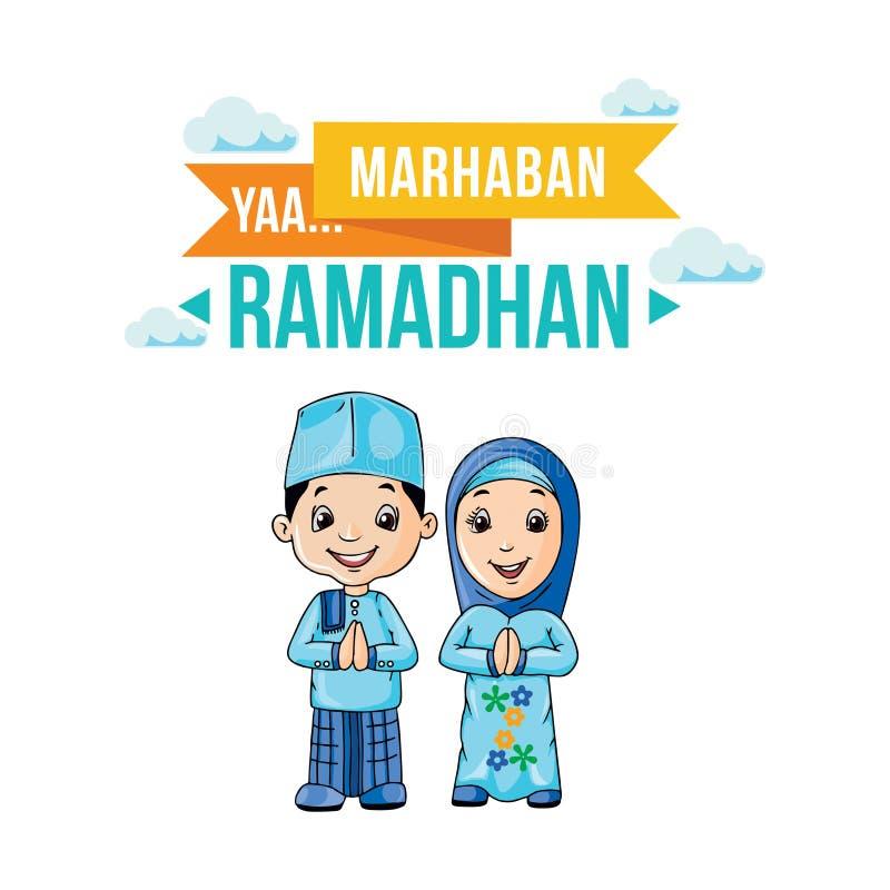 Marhaban Yaa Ramadhan libre illustration