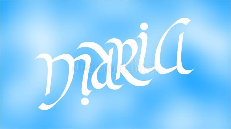 Maria-ambigram stockbilder