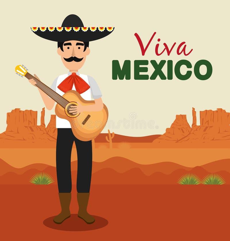Mariachi avec la guitare et le chapeau à l'événement de célébration illustration de vecteur