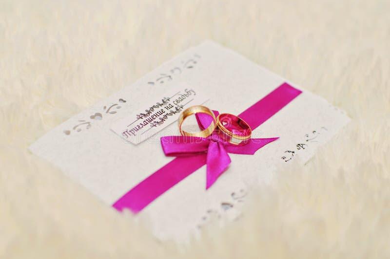 Mariage, carte de voeux, invitation, vacances, blanches image stock