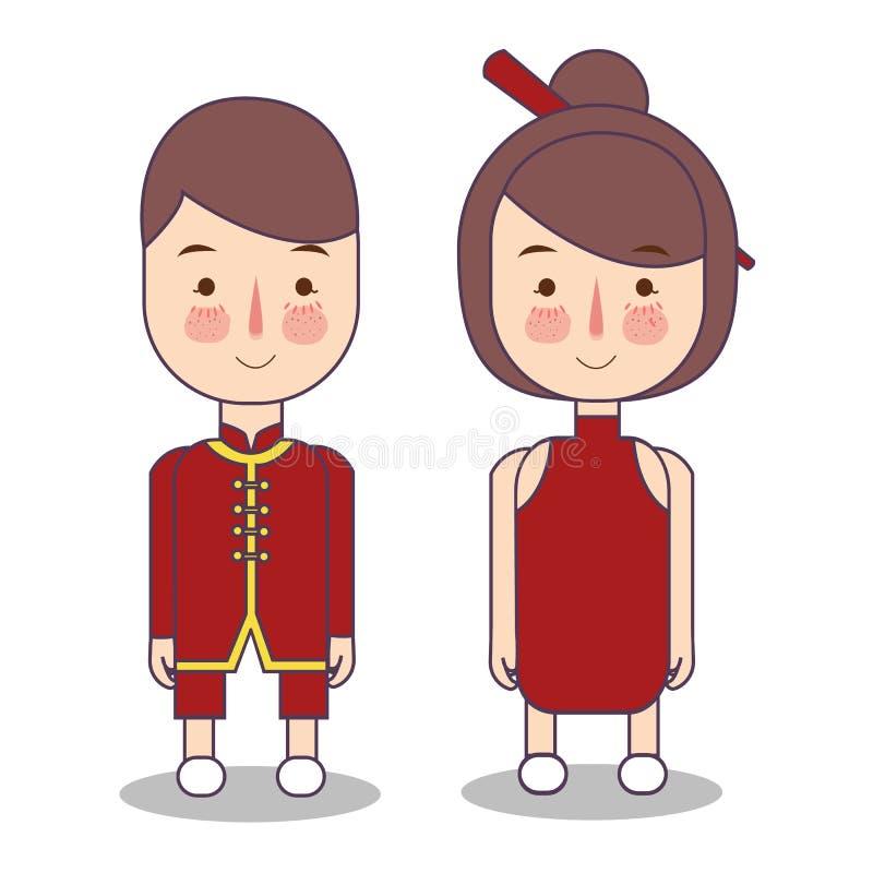 Mariage chinois de bande dessinée de jeunes mariés vêtements nationaux traditionnels de la Chine Placez des personnages de dessin illustration stock