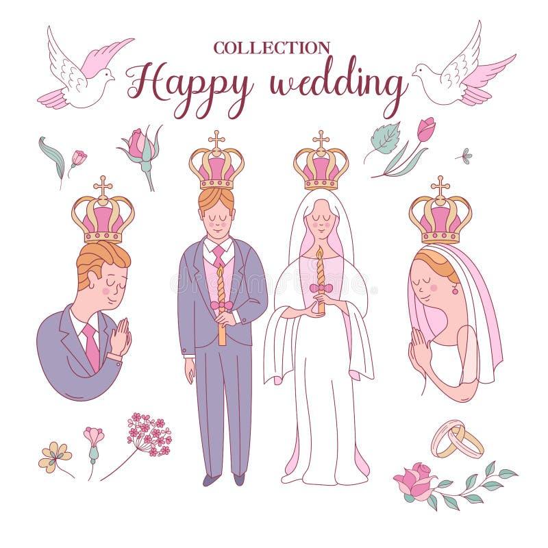 Mariages heureux Les jeunes mariés se marient  Carte de mariage, W illustration libre de droits
